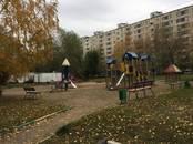 Квартиры,  Москва Аннино, цена 6 300 000 рублей, Фото