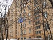 Квартиры,  Москва ВДНХ, цена 5 800 000 рублей, Фото