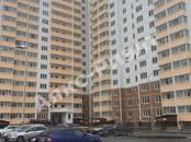 Квартиры,  Краснодарский край Краснодар, цена 1 680 000 рублей, Фото