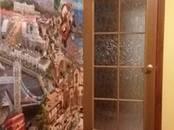 Квартиры,  Саратовская область Саратов, цена 3 850 000 рублей, Фото
