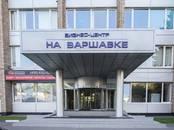 Офисы,  Москва Нагатинская, цена 51 250 рублей/мес., Фото