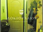 Квартиры,  Новосибирская область Новосибирск, цена 1 300 000 рублей, Фото