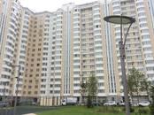 Квартиры,  Москва Московский, цена 5 300 000 рублей, Фото