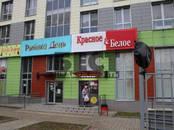 Квартиры,  Московская область Сергиев посад, Фото