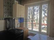 Квартиры,  Москва Выхино, цена 5 250 000 рублей, Фото
