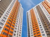 Квартиры,  Москва Молодежная, цена 11 300 000 рублей, Фото