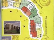 Квартиры,  Московская область Подольск, цена 2 170 000 рублей, Фото