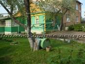 Дома, хозяйства,  Московская область Новорижское ш., цена 7 150 000 рублей, Фото