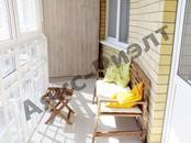 Квартиры,  Краснодарский край Краснодар, цена 4 630 000 рублей, Фото