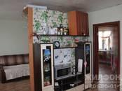 Квартиры,  Новосибирская область Новосибирск, цена 535 000 рублей, Фото