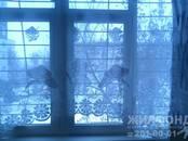 Квартиры,  Новосибирская область Искитим, цена 2 300 000 рублей, Фото