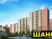 Квартиры,  Московская область Клин, цена 1 811 582 рублей, Фото