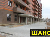 Квартиры,  Московская область Клин, цена 1 829 880 рублей, Фото