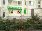 Другое,  Московская область Люберцы, цена 18 080 000 рублей, Фото