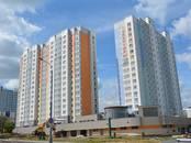 Другое,  Москва Южная, Фото