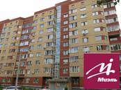Квартиры,  Московская область Пушкино, цена 4 150 000 рублей, Фото