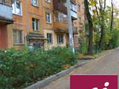 Квартиры,  Московская область Пушкино, цена 2 850 000 рублей, Фото
