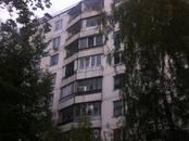 Квартиры,  Москва Юго-Западная, цена 10 100 000 рублей, Фото
