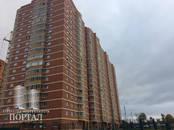 Квартиры,  Москва Бульвар Дмитрия Донского, цена 6 550 000 рублей, Фото
