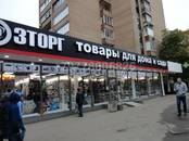 Квартиры,  Москва Тульская, цена 8 800 000 рублей, Фото