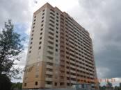 Квартиры,  Московская область Подольск, цена 2 425 000 рублей, Фото