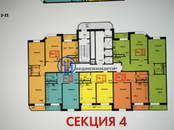 Квартиры,  Московская область Котельники, цена 8 900 000 рублей, Фото