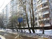 Квартиры,  Москва Чертановская, цена 6 900 000 рублей, Фото