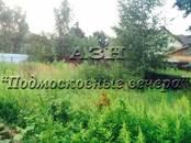 Земля и участки,  Московская область Балашиха, Фото