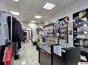 Другое,  Краснодарский край Краснодар, цена 6 400 000 рублей, Фото