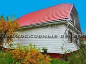 Дачи и огороды,  Московская область Волоколамское ш., цена 4 900 000 рублей, Фото