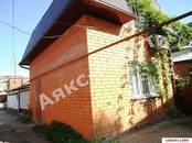 Дома, хозяйства,  Краснодарский край Краснодар, цена 4 190 000 рублей, Фото