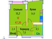 Квартиры,  Московская область Балашиха, цена 3 068 000 рублей, Фото