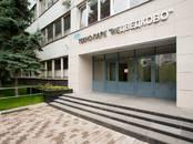 Склады и хранилища,  Москва Медведково, цена 41 667 рублей/мес., Фото
