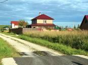 Земля и участки,  Московская область Серпуховский район, цена 635 000 рублей, Фото