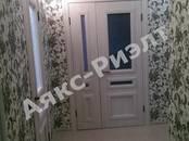 Квартиры,  Краснодарский край Краснодар, цена 4 180 000 рублей, Фото