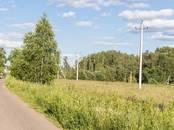 Земля и участки,  Московская область Солнечногорский район, цена 40 320 000 рублей, Фото