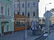 Здания и комплексы,  Москва Трубная, цена 83 207 500 рублей, Фото