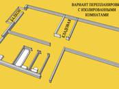 Квартиры,  Мурманская область Мурманск, цена 1 450 000 рублей, Фото