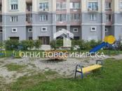 Квартиры,  Новосибирская область Новосибирск, цена 7 450 000 рублей, Фото