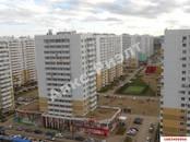 Квартиры,  Краснодарский край Краснодар, цена 1 950 001 рублей, Фото