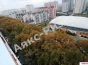 Квартиры,  Краснодарский край Краснодар, цена 1 299 585 рублей, Фото