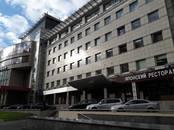 Другое,  Москва Краснопресненская, цена 530 000 рублей/мес., Фото