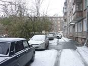 Квартиры,  Новосибирская область Новосибирск, цена 2 250 000 рублей, Фото