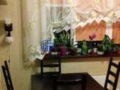 Квартиры,  Москва Жулебино, цена 7 000 000 рублей, Фото