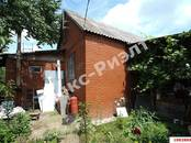 Дома, хозяйства,  Краснодарский край Краснодар, цена 2 580 000 рублей, Фото