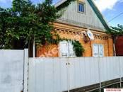 Земля и участки,  Краснодарский край Краснодар, цена 9 300 000 рублей, Фото