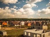 Дома, хозяйства,  Московская область Ленинский район, цена 1 490 000 рублей, Фото