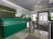 Офисы,  Москва Павелецкая, цена 29 983 рублей/мес., Фото