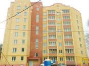 Квартиры,  Ярославская область Ярославль, цена 1 769 000 рублей, Фото
