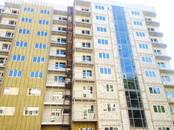 Квартиры,  Ярославская область Ярославль, цена 6 889 000 рублей, Фото